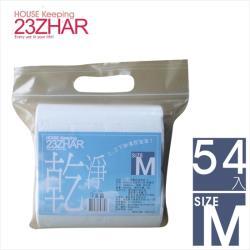 乾淨 碳酸鈣環保清潔袋 (中 / 白色微透) 10包入