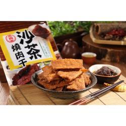 富貴香-沙茶素肉乾300g
