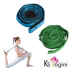 KS yogini 多節式瑜珈伸展訓練繩 拉筋帶 2色任選