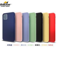 韓國 Gobukee iPhone 11 Pro Max 極纖矽膠保護套