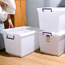 HOUSE-D800 滑輪整理箱L-90L(3入)