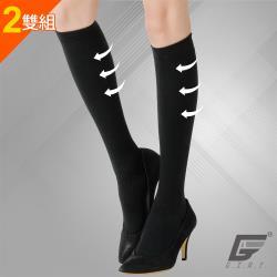【GIAT】台灣製360D 機能雕塑中統壓力襪 2雙組