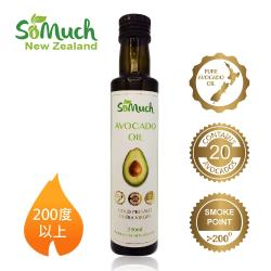【壽滿趣-Somuch】頂級冷壓初榨酪梨油(250ml)