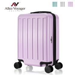 奧莉薇閣 18吋廉航手提行李箱 PC硬殼可加大登機箱 princess