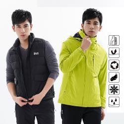【遊遍天下】二件式男款GlobeTex防水透濕外套+防潑保暖90%羽絨背心GJ25008綠色