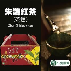 仁愛農會  朱鵲紅茶茶包-2.5g-包 20包-盒  (2盒一組)