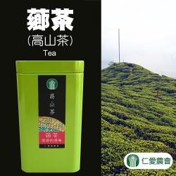 仁愛農會  薌茶(高山茶)-150g-罐  (2罐一組)