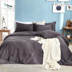 DUYAN竹漾-100%頂級萊塞爾天絲-雙人床包三件組-午夜隨想