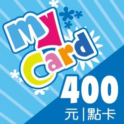 MyCard 400點 點數卡