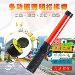 WIDEVIEW多功能照明電池式指揮棒(JT-048)