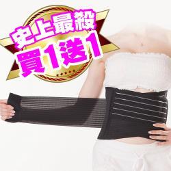 Yi-sheng 隱形版獨家專案 腰帶2件組 (B05)