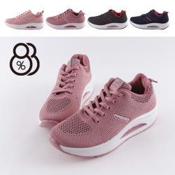 【88%】休閒鞋-舒適氣墊鞋底 編織鞋面 跟高4cm厚底綁帶運動休閒鞋 布鞋