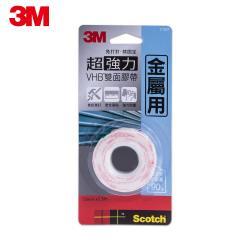 3M V1201 SCOTCH超強力VHB雙面膠帶-金屬專用(12MMx1.5M)