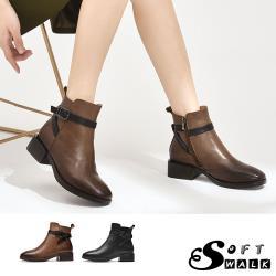 【SOFT WALK 舒步】真皮時尚皮帶釦造型經典百搭粗跟短靴 (2色任選)