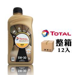 道達爾 TOTAL QUARTZ INEO MC3 5W30 長效全合成機油 汽柴油引擎機油(整箱12入)