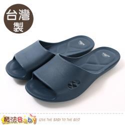 魔法Baby 男女中性拖鞋 台灣製室內外兩用高彈性吸震止滑拖鞋~sd5147