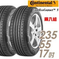 【Continental 馬牌】ContiEcoContact 5 環保節能輪胎_二入組_235/55/17(CEC5 ECO5)