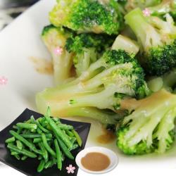 [老爸ㄟ廚房]焙煎鮮凍蔬食沙拉 24包組(150g±5%/包)加贈芝麻醬