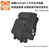 美國HAZARD 4 Overwatch® High Roll Out Backpack 步槍背袋可捲式後背包-黑色(公司貨)RFL-OVWC-BLK