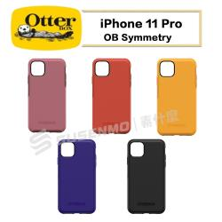 【OtterBox】iPhone 11 Pro OB Symmetry炫彩幾何 防摔 保護殼 手機殼