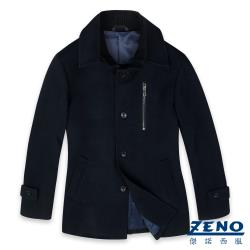 ZENO 簡約修身彈性大衣外套-三色