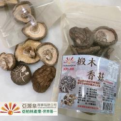 【亞源泉】埔里高山椴木香菇-大朵 80g (椴木香菇有柄捲彎形) 3包一組$1500