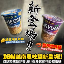 IGM越南風味杯麵 (64g/12杯入)