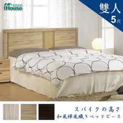 IHouse-高穗 日式禪風造型木紋床頭片-雙人5尺