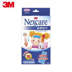 3M Nexcare 退熱貼片-兒童用-6枚入