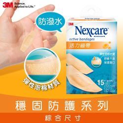 3M A515 Nexcare活力繃帶-綜合尺寸15片包