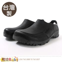 魔法Baby 廚師鞋 台灣製防水防油防撞附緩震鞋墊工作鞋~sd7130