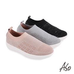 A.S.O 輕量抗震 雅致風格休閒鞋-粉紅