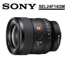 SONY FE 24mm F1.4 GM (SEL24F14GM) (公司貨)