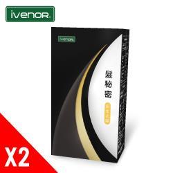 iVENOR 多國專利髮秘密膠囊x2盒(30粒/盒)