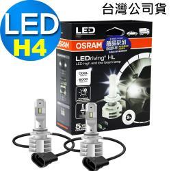 OSRAM 汽車LED 大燈 曦晶系列 H4 21W 6000K 9726CW/公司貨 (2入)《買就送 OSRAM 運動毛巾》