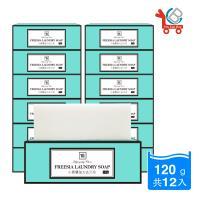 You Can Buy 小蒼蘭 強力衣物去污洗衣皂120gx12盒