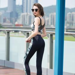 【8:AT 】緊身長褲  M-XL(潑墨黑)