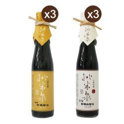 【桃米泉】頂級有機蔭油+有機白蔭油 (各3入組)