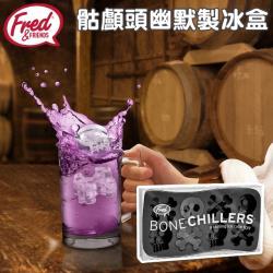 美國Fred Bone Chillers 骷顱頭幽默製冰盒