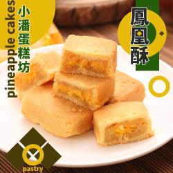 小潘蛋糕坊 鳳凰酥禮盒6盒組(12入/盒)