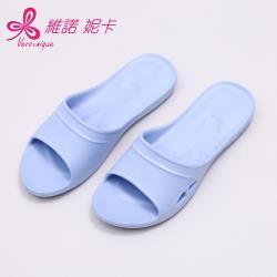 【維諾妮卡】嚴選Q彈家居拖鞋-水藍