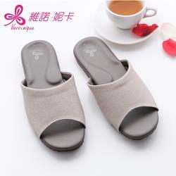 【維諾妮卡】仿皮悠能室內皮拖鞋-米色