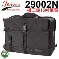 Jenova 吉尼佛 相機包 29002N 一機三鏡一閃燈+配件 附減壓背帶 防雨罩 可放15吋筆電(黑色)