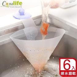Conalife 吸盤菜渣廚餘水槽瀝水籃 x6入