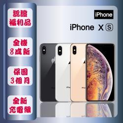 【福利品】 Apple iPhone XS 64GB 5.8吋 智慧手機 贈全新配件+玻璃貼+保護殼