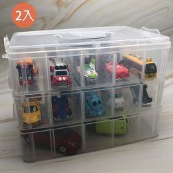 潔夫人 多功能30格三層收納盒(2入)