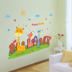 【半島良品】DIY無痕創意牆貼/壁貼-長頸鹿樂園 XL7223中
