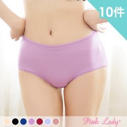 10件組【Pink Lady】輕羽戀花 蠶絲褲底輕薄柔滑中高腰內褲(買5件送5件)5826