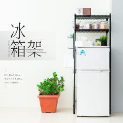 dayneeds 輕型60X45X180公分廚房冰箱架