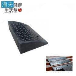 海夫健康生活館  斜坡板專家 門檻前斜坡磚 輕型可攜帶式 橡膠製(高10公分x28.5公分)